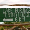 Lake Burunge Tented Lodge 1