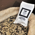 Arusha Coffee Lodge10